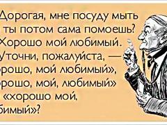 zapyataya-ne-na-meste-2