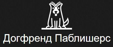 logo-dogfrend