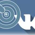 Первый опыт настройки таргетированной рекламы вo ВКонтакте